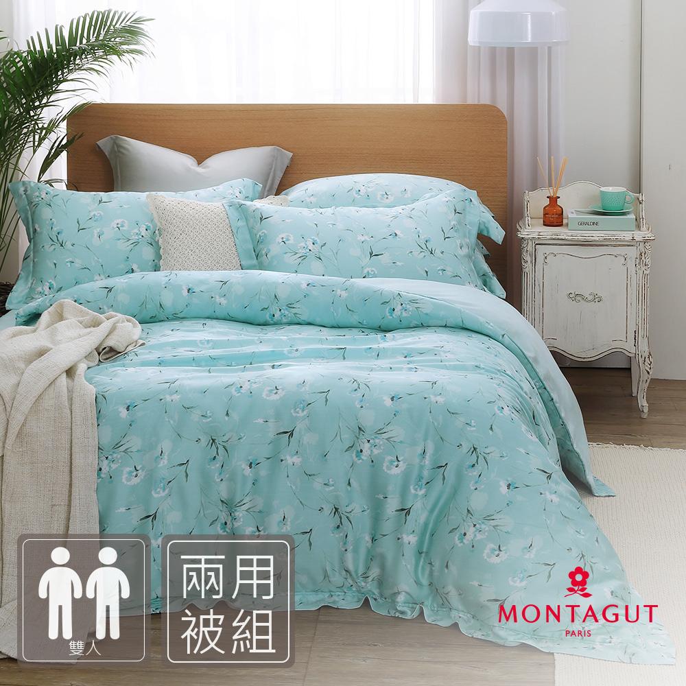 MONTAGUT-雨後的草地-100%天絲-四件式兩用被床包組(雙人)