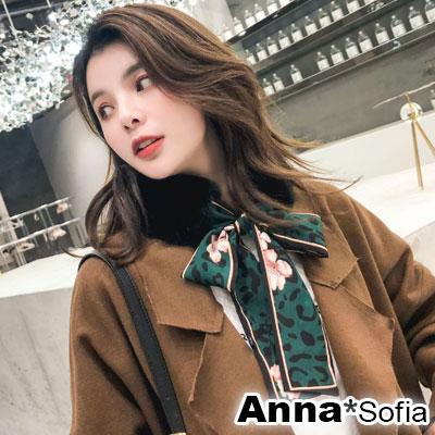 AnnaSofia 寬版豹紋絲巾綁帶 仿兔毛圍脖圍巾(綠帶黑系)