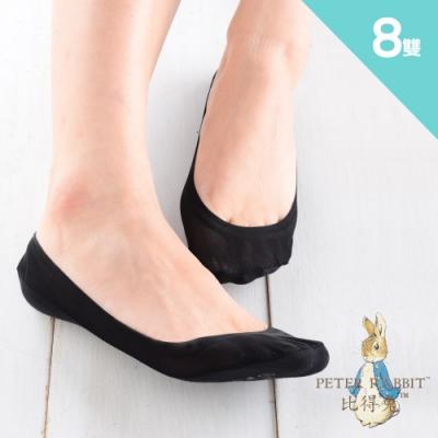 比得兔英國品牌少女細織360°防滑隱形襪752-8雙入