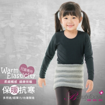 BeautyFocus 兒童款萊卡超細柔保暖腹圍(灰條紋)