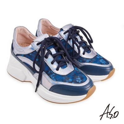 A.S.O  超能耐時尚豹紋閃色皮料綁帶休閒鞋-藍