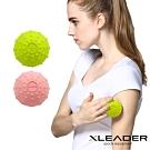 Leader X 鑽石魔方凸點穴位紓壓按摩球 筋膜球1入 顏色隨機-急