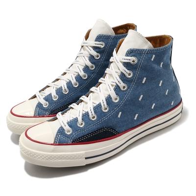Converse 休閒鞋 All Star 高筒 穿搭 男女鞋 基本款 三星黑標 拼接 情侶款 藍 白 171064C