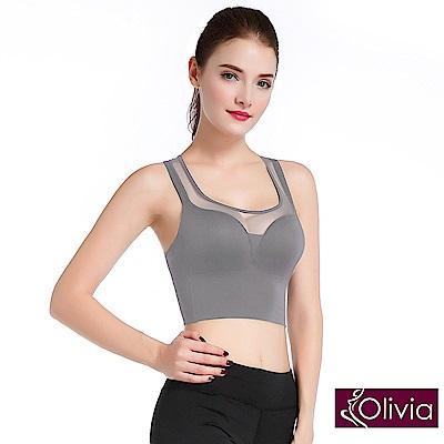 Olivia 無鋼圈性感網紗加長款運動內衣-灰色