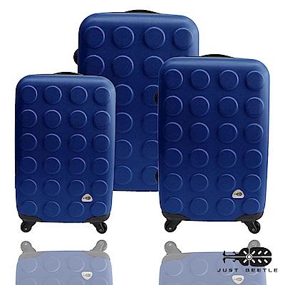 Just Beetle 積木系列經典三件組28吋24吋20吋 輕硬殼旅行箱行李箱-深藍