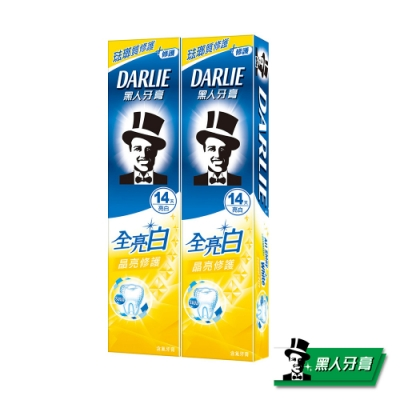 黑人 全亮白 - 晶亮修護牙膏140g2入