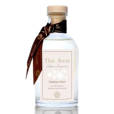 ThaiScent泰香 大溪地提亞蕾擴香精補充瓶160ml