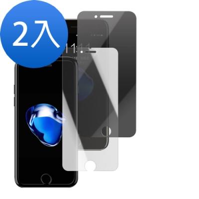 iPhone 7/8 4.7 9H鋼化玻璃膜-超值2入組
