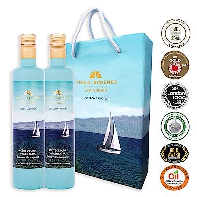巴狄尼絲莊園 頂級初榨橄欖油禮盒(500mlx2入)
