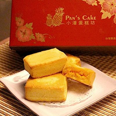 小潘 鳳凰酥(12入/盒)(2盒)