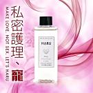 HARU 女性私密護理水溶性潤滑液