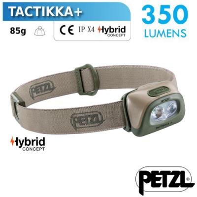 法國 Petzl 新款 TACTIKKA+ 超輕量標準頭燈(350流明)_沙漠