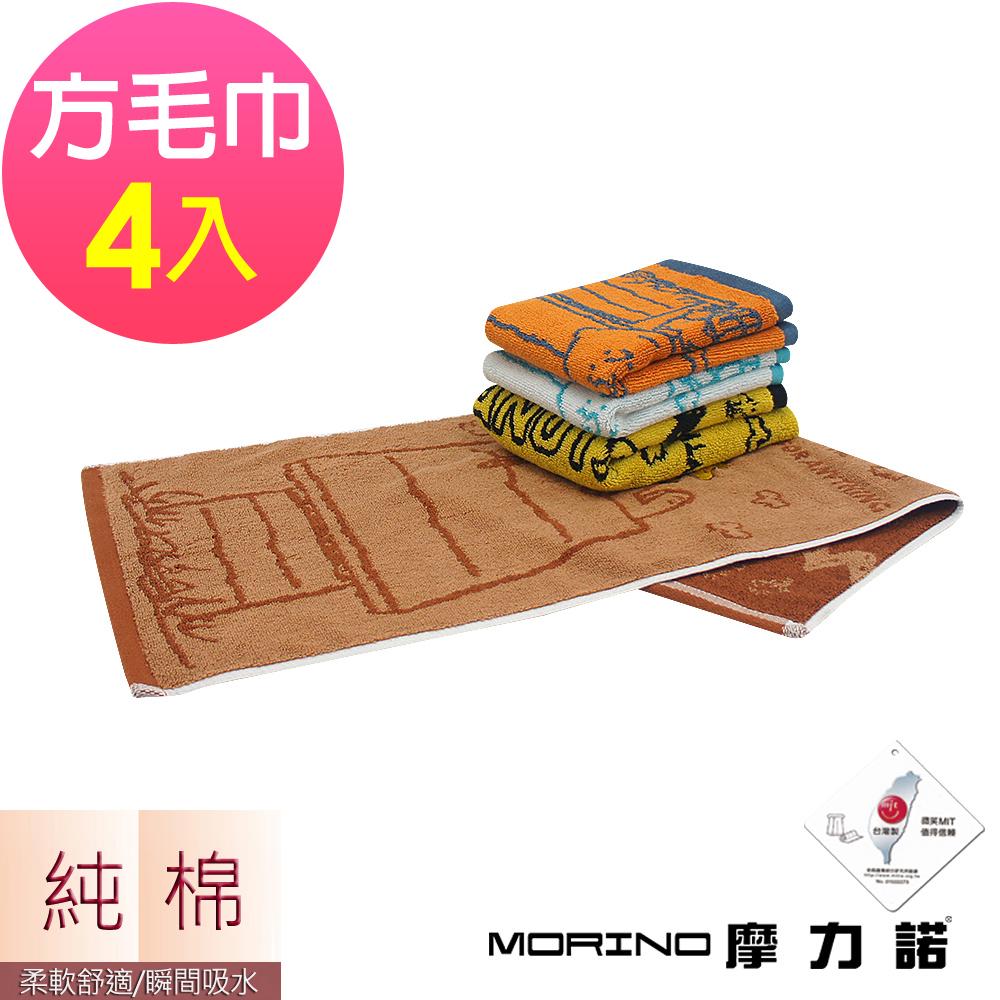 (大方巾2+毛巾2)(經典款) SNOOPY史努比 純棉撞色緹花方毛巾 MORINO摩力諾 MIT