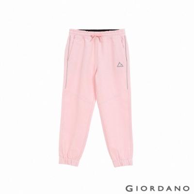 GIORDANO   童裝3M反光印花束口褲 - 33 銀粉紅