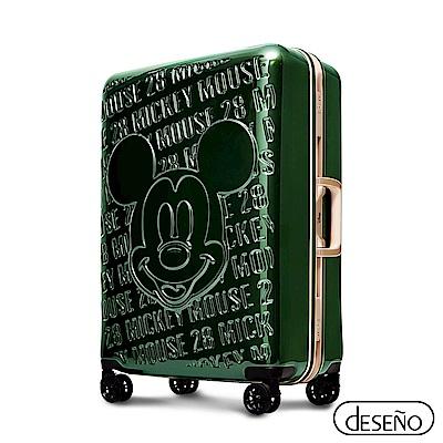 Disney 皇家米奇復刻款28吋浮雕系列行李箱-綠金