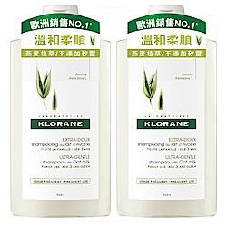 KLORANE蔻蘿蘭 燕麥全效溫和洗髮精400ml(2入特惠)