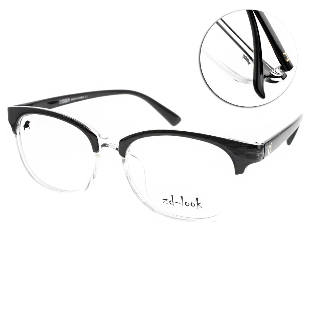 12星座系列 抗藍光護眼眼鏡/共12星座 #HD-HC490