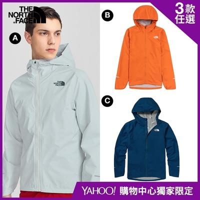 【The North Face】YAHOO限定組合-男款防水透氣連帽衝鋒衣(3款任選)