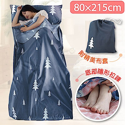 VOSUN 限量印花 Travel Liner 印花睡袋/棉被內層清潔內套_可可西里