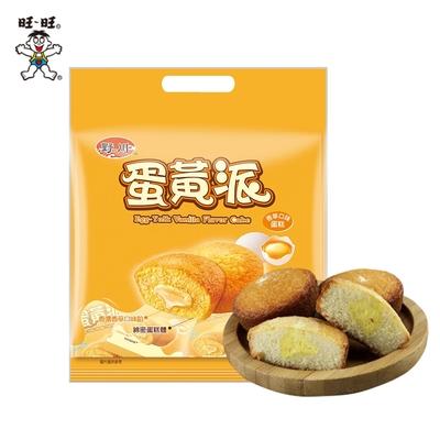 旺旺 野川蛋黃派(香草口味蛋糕) 190g