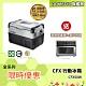 DOMETIC 最新一代CFX WIFI 系列智慧壓縮機行動冰箱 CFX 50W product thumbnail 1