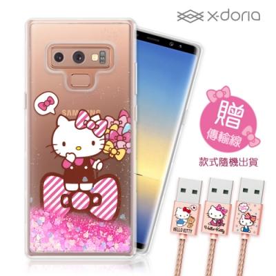 Hello Kitty Samsung Note 9 亮片流沙手機軟殼 蝴蝶結(贈傳輸線)