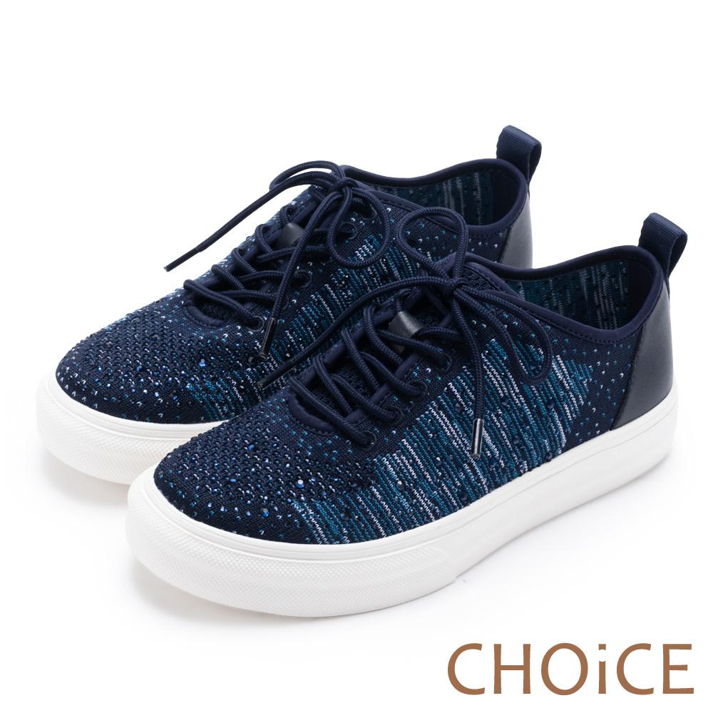 CHOiCE 華麗運動風 針織布面厚底休閒鞋-藍色