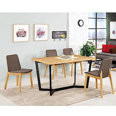 MUNA 吉莉安4.3尺餐桌(不含椅) 130X80X75cm