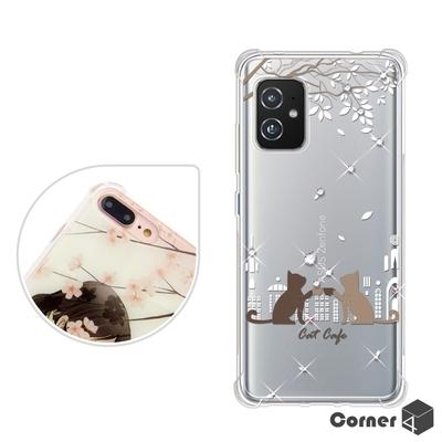 Corner4 ASUS Zenfone 8 奧地利彩鑽四角防摔全包手機殼-午茶貓咪