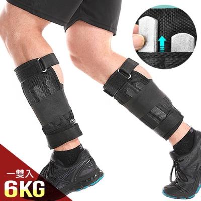 負重鋼板6KG綁腿沙包(可調式1雙)(加重力沙包6公斤隱形沙包/綁腳沙包鉛塊沙袋/砂包)