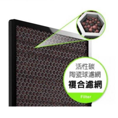 ARKDAN阿沺 原廠活性碳陶瓷球濾網 適用:APK-MA22C空氣清淨機