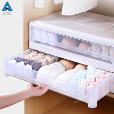 【AOTTO】私密小物內衣內褲分格整理收納箱 整理盒3入(收納盒 內衣盒 整理箱)