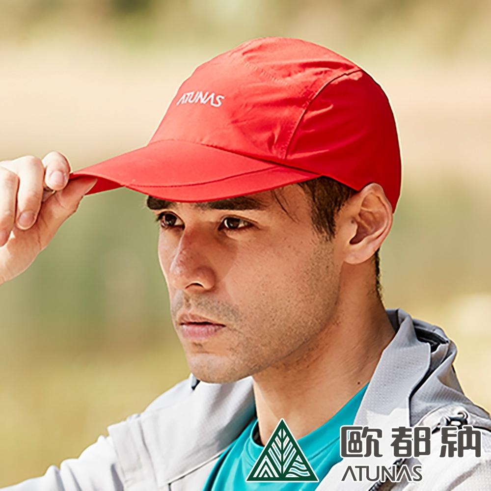【ATUNAS 歐都納】中性款GORE-TEX防水透氣防曬休閒便帽A1AHBB01N紅/棒球帽/鴨舌帽/遮陽帽