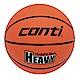Conti 訓練用重球 2KG 籃球 TB700+2 product thumbnail 1