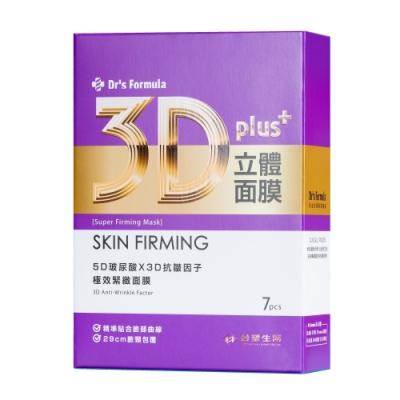 *台塑生醫Dr's Formula 3D立體極效緊緻面膜(7片裝)