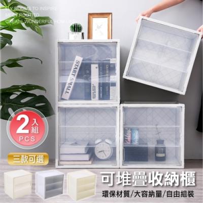 【日居良品】超值2入-42L透明收納箱-百變方塊可推疊收納盒展示櫃公仔模型收納箱-衣櫥收納箱(自由組裝)