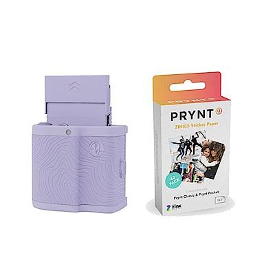 PRYNT POCKET 手機影片即可拍 (公司貨) 紫色 福利品