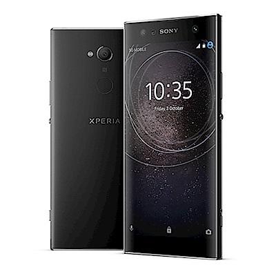 SONY Xperia XA2 Ultra (4G/64G) 6吋智慧型手機