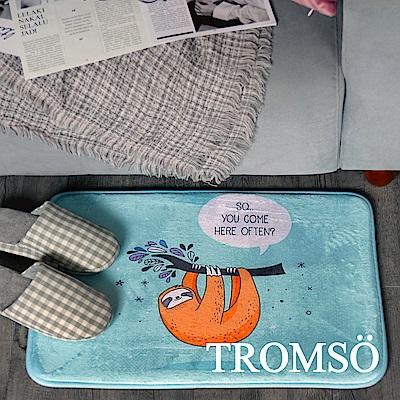 TROMSO 簡單生活超柔軟地墊-M90俏皮趴趴猴