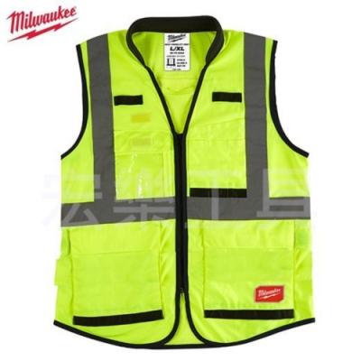 Milwaukee美沃奇 專業版工程 反光背心 48-73-5081 安全 警示