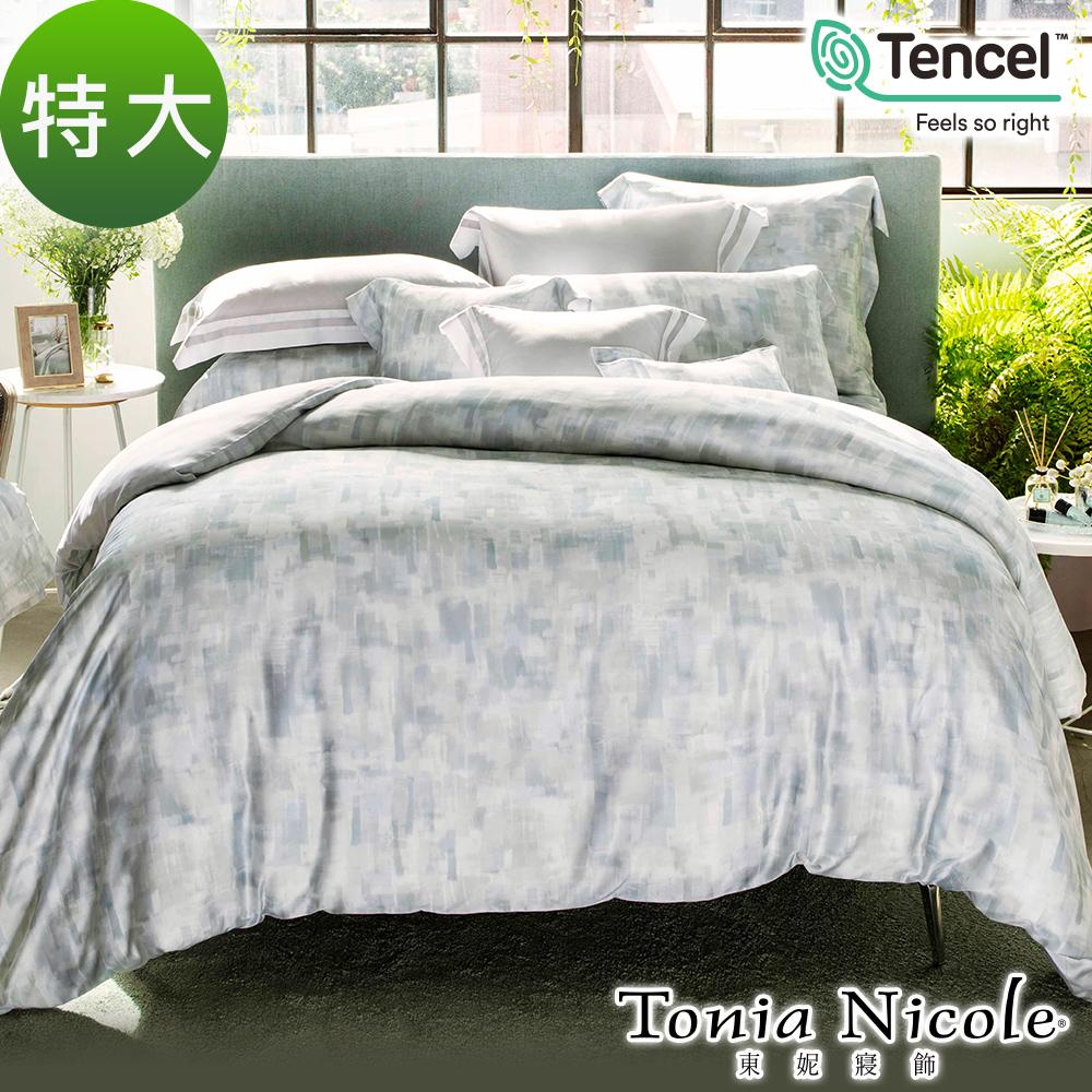 Tonia Nicole東妮寢飾 粼粼波光環保印染100%萊賽爾天絲被套床包組(特大)
