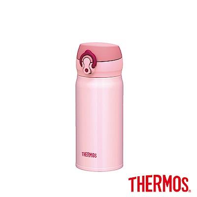 THERMOS膳魔師 超輕量 不鏽鋼真空保溫瓶0.35L(JNL-350)-PCH粉桃色