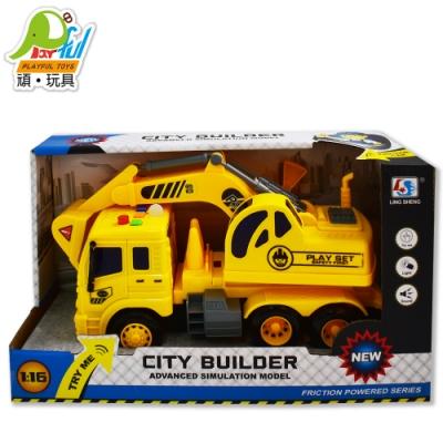 【Playful Toys 頑玩具】語音挖土機