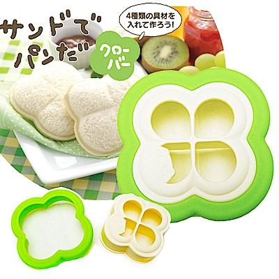 kiret 日本幸運草口袋三明治土司模具組-療傷系設計 土司切邊器/早餐DIY/麵包/四葉