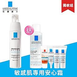 理膚寶水 多容安極效舒緩修護精華乳-清爽型40ml(安心霜)買1送5獨家組