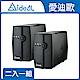 愛迪歐 在線互動式IDEAL-5706C(600VA)兩入組 product thumbnail 1