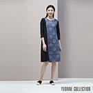 YVONNE印花拼接圓領七分袖洋裝