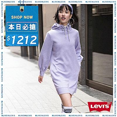 Levis 女款 帽T洋裝 修身版型 側口袋設計