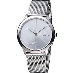 Calvin Klein minimal大ck簡約時尚腕錶 K3M2212Z (35mm)