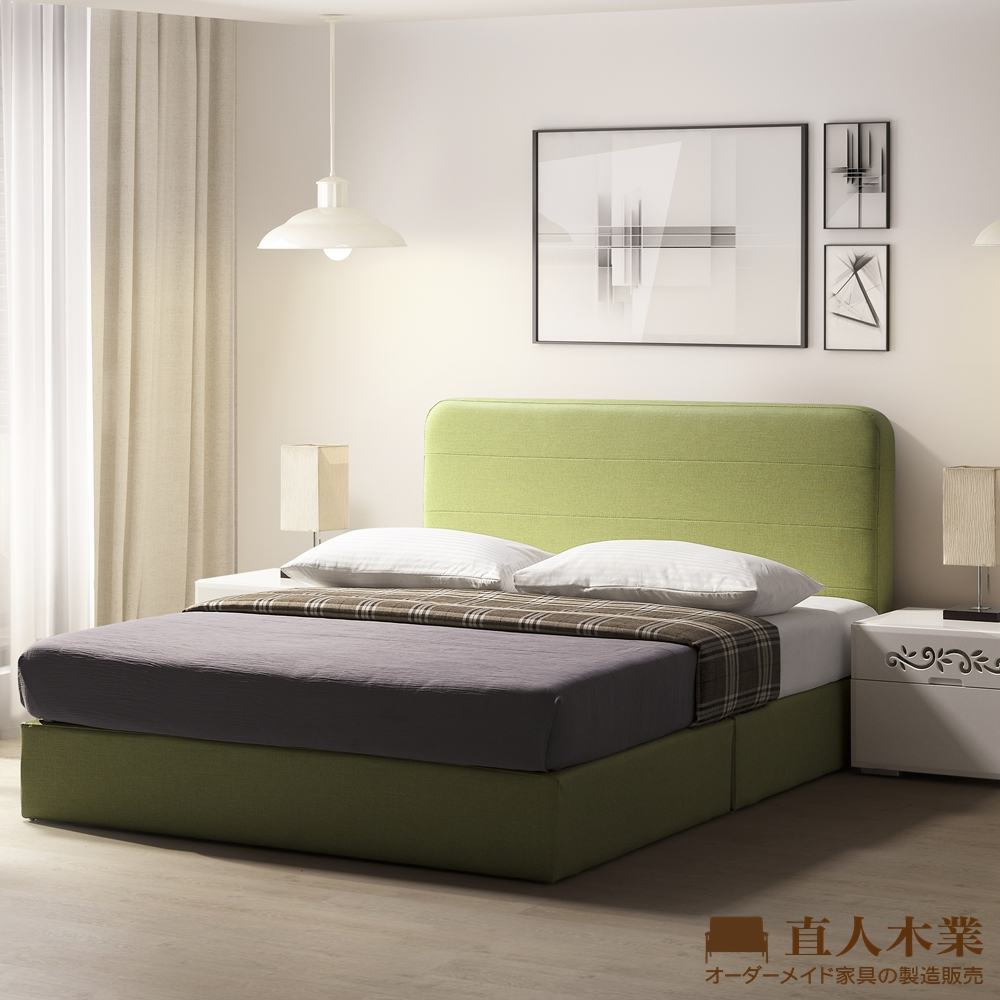 日本直人木業-HOUSE雙人加大6尺湖水綠純色貓抓皮全包床組